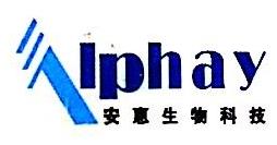 江苏安惠生物科技有限公司
