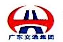 广东南粤物流实业有限公司