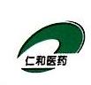 义乌市仁和医药连锁有限公司 最新采购和商业信息