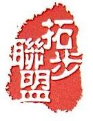 北京拓步联盟投资咨询有限公司 最新采购和商业信息