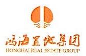 浩鸿海(上海)投资有限公司