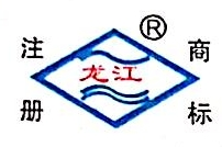 北京龙江鑫盛线缆有限公司