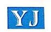 太仓运捷货运有限公司 最新采购和商业信息