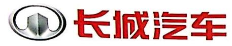 咸宁源华建诚汽车销售服务有限公司 最新采购和商业信息