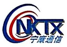 济南宁康通信技术有限公司 最新采购和商业信息