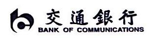 交通银行股份有限公司太平洋信用卡中心无锡分中心 最新采购和商业信息