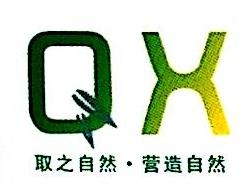 广州齐馨竹业有限公司 最新采购和商业信息