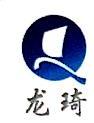 汕头市龙琦工贸有限公司 最新采购和商业信息