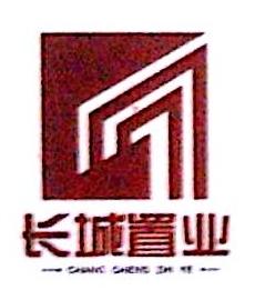 徐州长城巨一置业有限公司 最新采购和商业信息