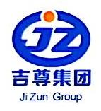 吉林省吉尊物流有限公司 最新采购和商业信息