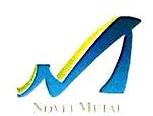 宁波诺迈特新材料科技有限公司