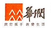 海南石梅湾旅游度假物业服务有限公司