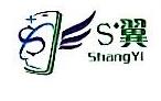 广东商翼网络科技有限公司 最新采购和商业信息
