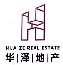 沧州华泽房地产开发有限公司