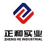 宁夏金正和工贸有限公司 最新采购和商业信息