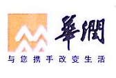 华润半导体(深圳)有限公司