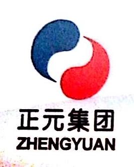 杭州正元医疗器械有限公司 最新采购和商业信息