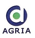 深圳中冠农产品供应链管理有限公司 最新采购和商业信息