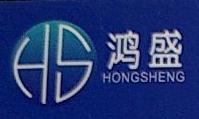 深圳市鸿盛镜业有限公司 最新采购和商业信息