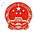 重庆帆融文化投资有限公司 最新采购和商业信息