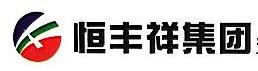 鹤庆县新华生态园有限公司 最新采购和商业信息