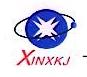 广州市新芯信息科技股份有限公司 最新采购和商业信息