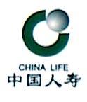 中国人寿保险股份有限公司清远分公司 最新采购和商业信息