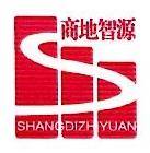 贵州商地智源营销策划代理有限公司 最新采购和商业信息