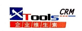 北京沃力森信息技术有限公司 最新采购和商业信息
