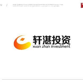 广东轩湛投资咨询有限公司 最新采购和商业信息