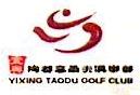 江苏九州锦游艇俱乐部有限公司 最新采购和商业信息