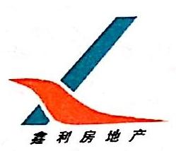石家庄鑫利房地产开发有限公司 最新采购和商业信息