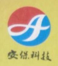 修水县安保电子科技有限公司 最新采购和商业信息