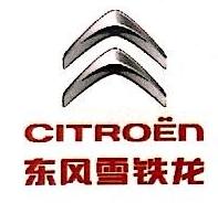 贵州宏和元汽车贸易有限公司 最新采购和商业信息