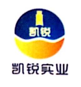 东莞市凯锐实业投资有限公司
