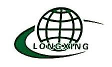 黑龙江省龙兴瑞凯进出口有限公司 最新采购和商业信息