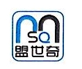 深圳市美沃动漫产业有限公司 最新采购和商业信息