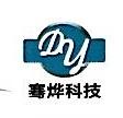 深圳市骞烨科技有限公司 最新采购和商业信息