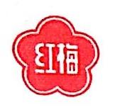 沈阳红梅味精股份有限公司