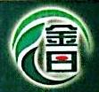 沙县金日农资有限公司 最新采购和商业信息