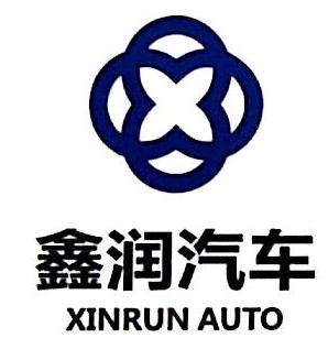 重庆市鑫润汽车销售有限公司 最新采购和商业信息
