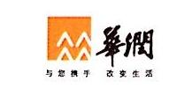 平江华润燃气有限公司 最新采购和商业信息