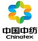 中纺天泽油脂(大连)有限公司 最新采购和商业信息
