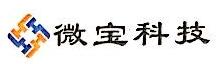 杭州微宝科技有限公司 最新采购和商业信息