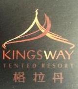 丽江格拉丹旅游投资有限公司 最新采购和商业信息