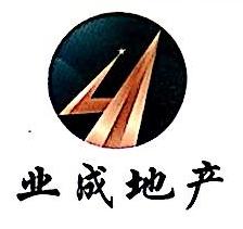 郑州业成房地产营销策划有限公司 最新采购和商业信息