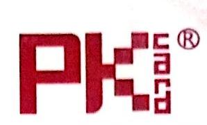 广州拼客动漫科技有限公司 最新采购和商业信息