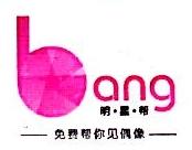 广州偶像来了软件科技有限公司