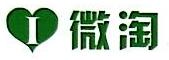 深圳市广讯信息技术传媒有限公司 最新采购和商业信息
