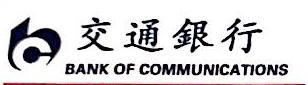 交通银行股份有限公司赤峰分行 最新采购和商业信息